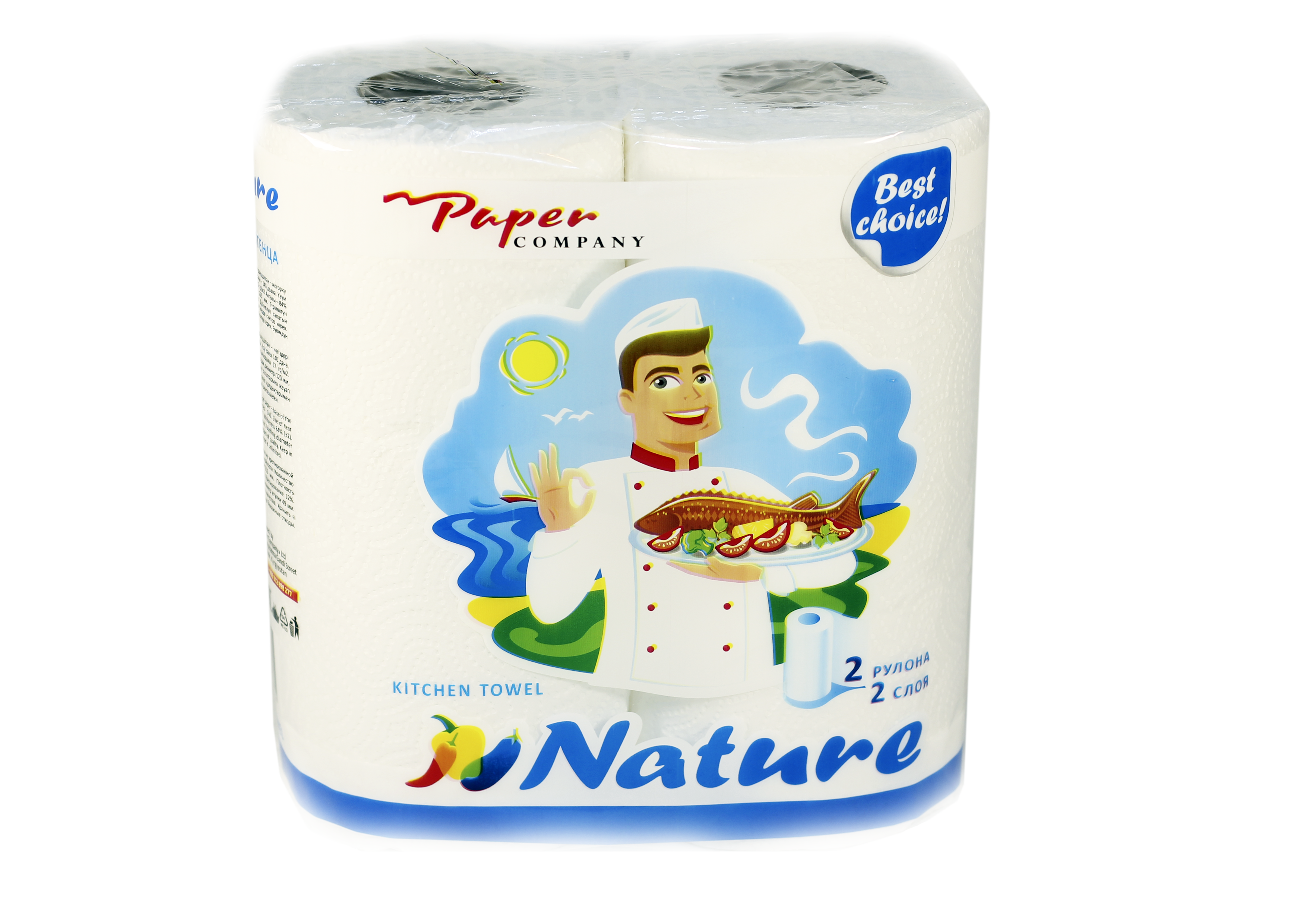 nature-pol